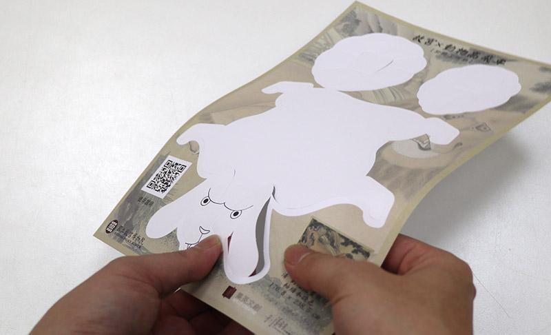 3D列印良品