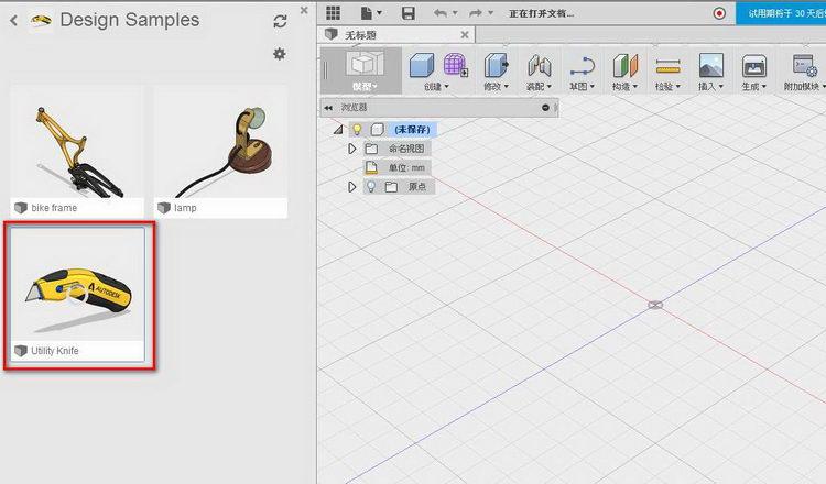 Index of /tutorials/fusion360/2016-0228-f360-keyshot/